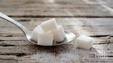ВАЖНО! Ето защо трябва да спрете захарта