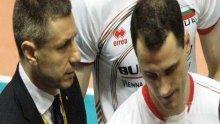 Радостин Стойчев бе уволнен от треньорския пост на волейболния Модена