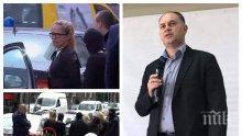 """ИЗВЪНРЕДНО В ПИК! Кадиев избухна срещу хванатата с подкуп кметица на """"Младост"""": Избра парите и опошли всичко!"""