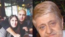 """САМО В ПИК И """"РЕТРО""""! Вера Кочовска спасила дъщеря си от отвъдното"""