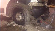 """Млад палестинец е най-тежко пострадал при мелето между такси и маршрутка в """"Овча купел"""""""