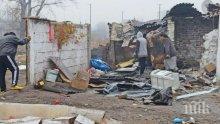 """НАПРЕЖЕНИЕ! Багери бутат наред къщи в циганската """"Арман махала"""""""