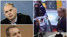 """ПЪРВО В ПИК! Арестуваната кметица на """"Младост"""" изоставила Кадиев заради шефа на """"Зелените"""" (ОБНОВЕНА)"""