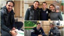 ЕКСКЛУЗИВНО! Футболни шампиони от топ ниво посетиха България (УНИКАЛНИ СНИМКИ)