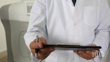 Евростат: Близо 1 млн. българи са имали дискомфорт в бита си заради здравословни проблеми