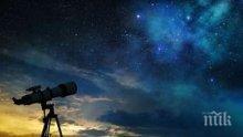 """Астрономи откриха как да намират изгубени """"сродници"""" на Слънцето"""