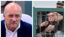 ГОРЕЩА ТЕМА! Ген. Васил Василев: По стадионите се вихри терор - ще мрат хора! Полицията да изрови земята, но да хване вандала, който рани полицайката