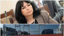 ИЗВЪНРЕДНО! Теменужка Петкова с важна информация за ЧЕЗ - водени ли са разговори държавата да купи дружеството?