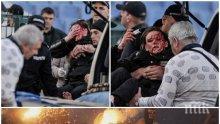 """Акция в сектор """"Б""""! Десетки фенове на Левски в ареста заради ранената полицайка"""
