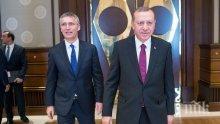На четири очи! Президентът на Турция и генералния секретар на НАТО разговаряха над два часа в Анкара