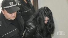 """ИЗВЪНРЕДНО! Съдът остави в ареста Цвета, която причини мелето с 6 трупа на """"Тракия"""""""