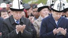 Пратиха в оставка правителството на Киргизстан