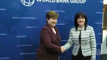 България представи пред Световната банка стратегията си за борба с корупцията