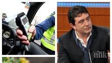 КУРИОЗ! Осъдиха шефа на БНТ, че карал пил! Коко Каменаров възбудил дрегера заради билка за отслабване, примесена с алкохол