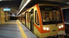 Ето как ще се казват спирките по третия лъч на метрото
