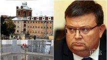 ГОРЕЩА ТЕМА! Сотир Цацаров гневен: Има сериозни пропуски в охраната и в системата за сигурност в затворите!