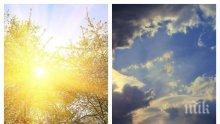 ПАК ТОПЛО! Слънце и облаци ще се редуват през целия ден