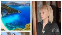 НОВА ТРЪПКА! Майката на Бербатов заби грък! Маргарита разцъфна с художник от Кефалония