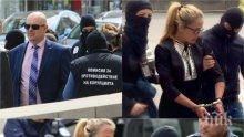 """НОВИ РАЗКРИТИЯ! Арестуваната кметица на """"Младост"""" 90 минути броила подкупа в кафене"""