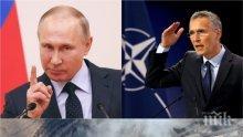 ВОЙНАТА НЕ СТИХВА! Столтенберг нападна Русия чрез турските медии