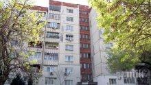 ПОКЪРТИТЕЛНА ТРАГЕДИЯ! Самоубилата се жена в Пловдив била учителка по физическо (СНИМКИ 18+)