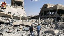 Експертите по химическо оръжие влязоха в сирийския град Дума