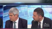Шефът на КНСБ: Борисов подкрепи създаването на алианс за по-високи заплати</p><p>