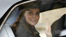 Фенове обсадиха болницата, където Кейт Мидълтън трябва да роди