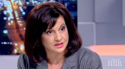 Д-р Дариткова уверява: България разполага с най-добрите ваксини