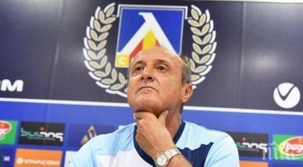 """Делио Роси съсипва """"Левски"""""""