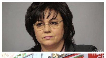 САМО В ПИК TV! Корнелия Нинова ексклузивно пред камерата ни за орязването на привилегиите на депутатите: Стига отпуски, повишени заплати и коли! (ОБНОВЕНА/СНИМКИ)