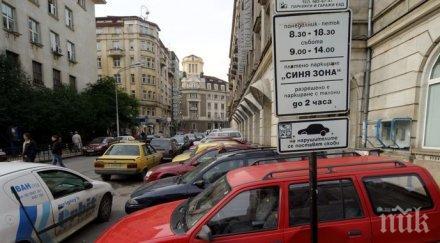 Адът да си шофьор в София