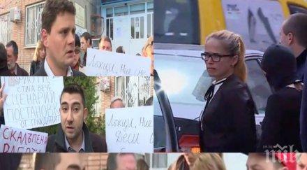 """ЕКШЪН В ЕФИР! """"Зелени"""" активисти скочиха на амбразурата за арестуваната Иванчева, нарочиха за враг Контрера от ВМРО"""