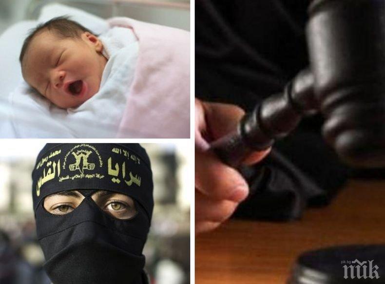 Казус! Ето защо френски съдия промени името на бебе
