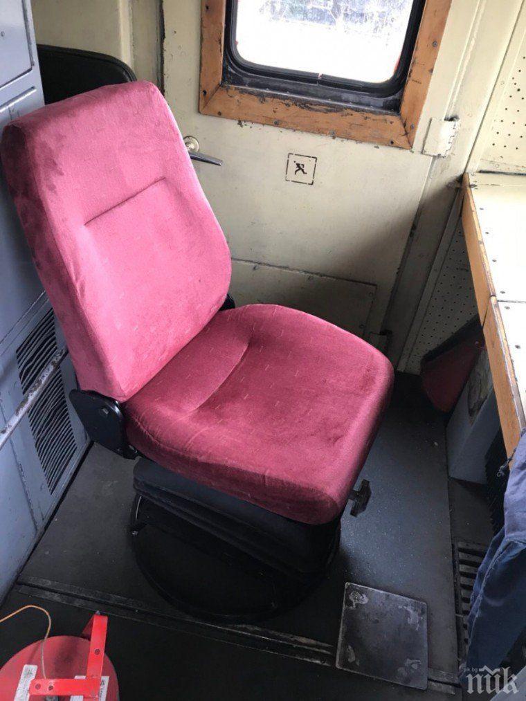 БДЖ поръча нови седалки за машинистите