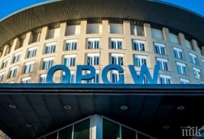 Следователите от ОЗХО ще пристигнат в град Дума до 24 часа
