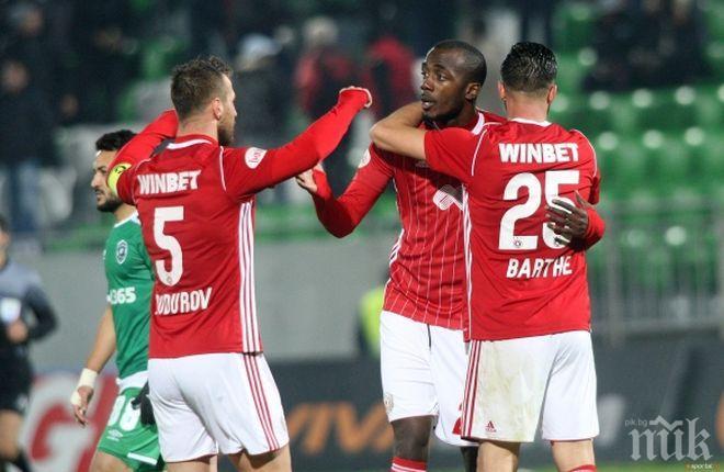 Манчестър Юнайтед победи Борнемут с 2:0 в мач от Висшата лига