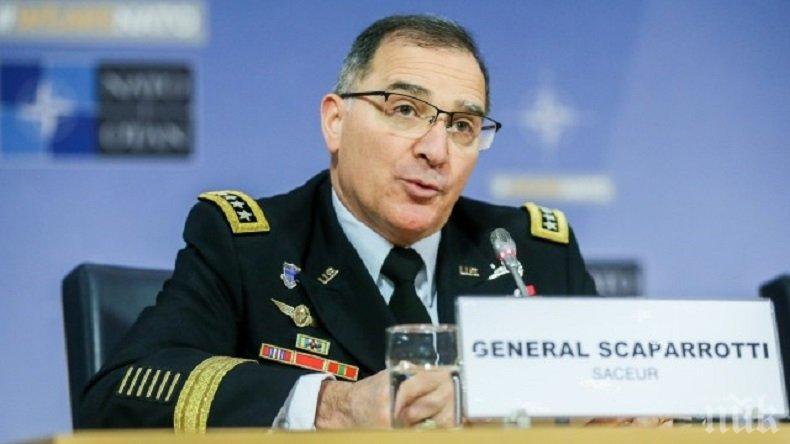 Върховният командващ на Съюзното командване на НАТО идва в София