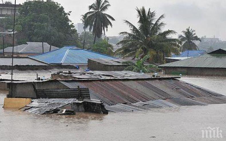 Проливни дъждове доведоха до смъртта на девет души в Танзания
