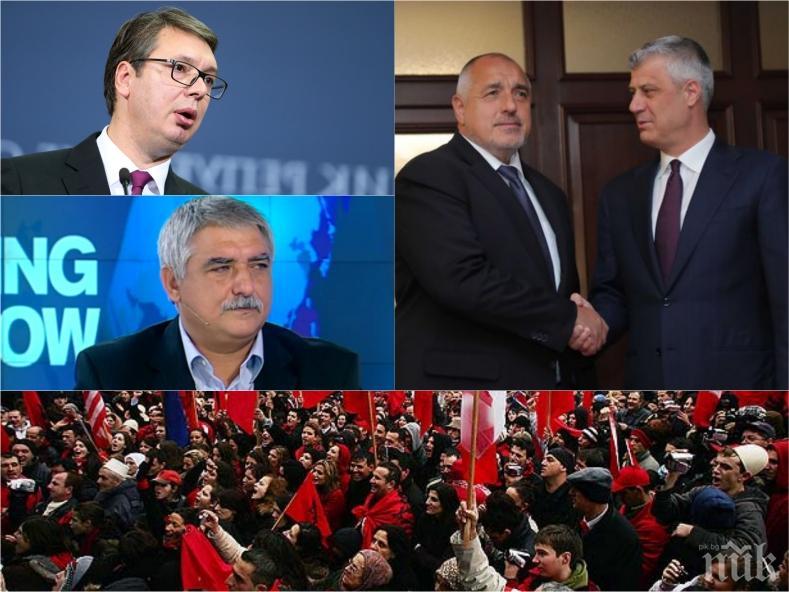 ГОРЕЩА ТЕМА! Международен анализатор с коментар за ситуацията на Балканите: Ако Борисов намери решение за Косово, ще получи Нобел!