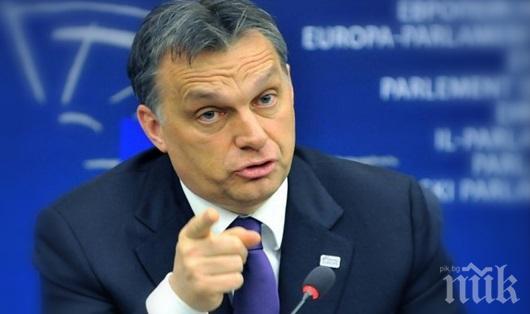 Премиерът на Унгария скочи срещу миграционната политика на ЕС