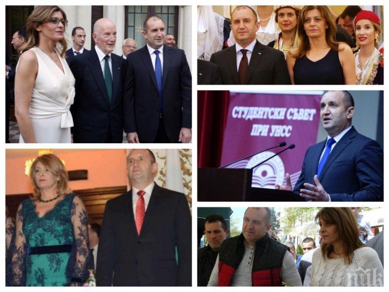 Радев - президентът, който оплюва родината