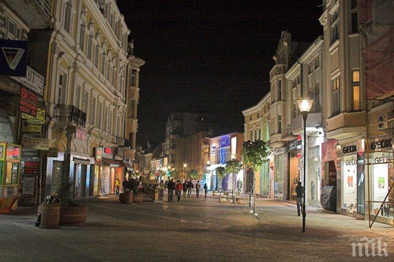 Шок! Реклама на турски лъсна в центъра на Пловдив (СНИМКА)