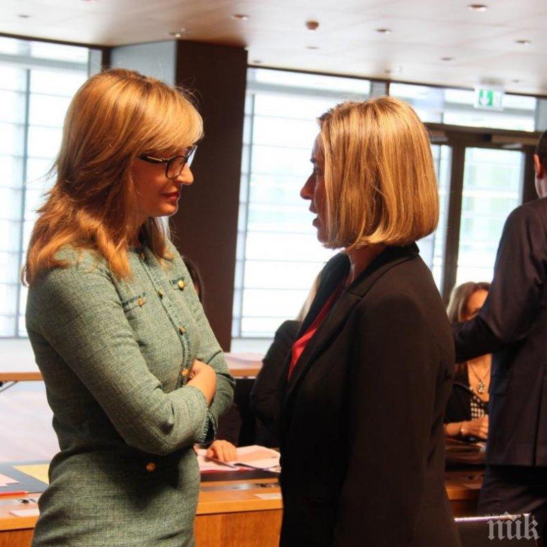 Външните министри от ЕС: Не може да има военно решение в Сирия