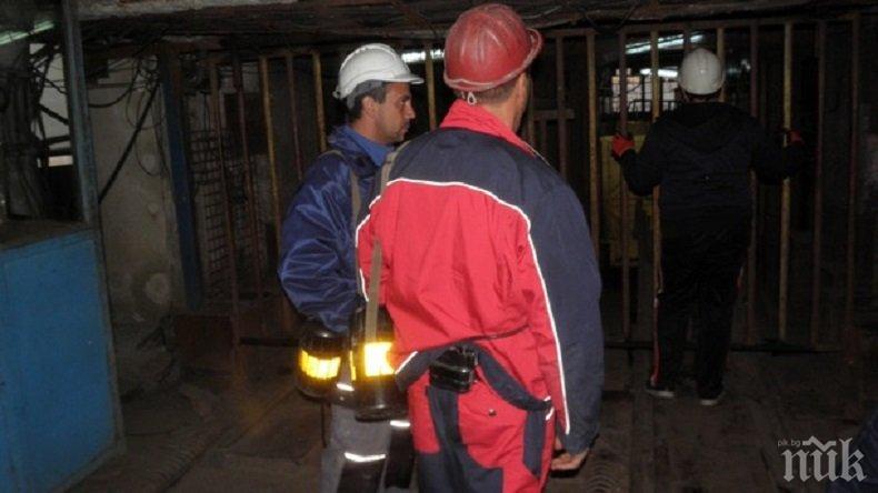 Миньори от Кърджали в стачна готовност заради ниски заплати