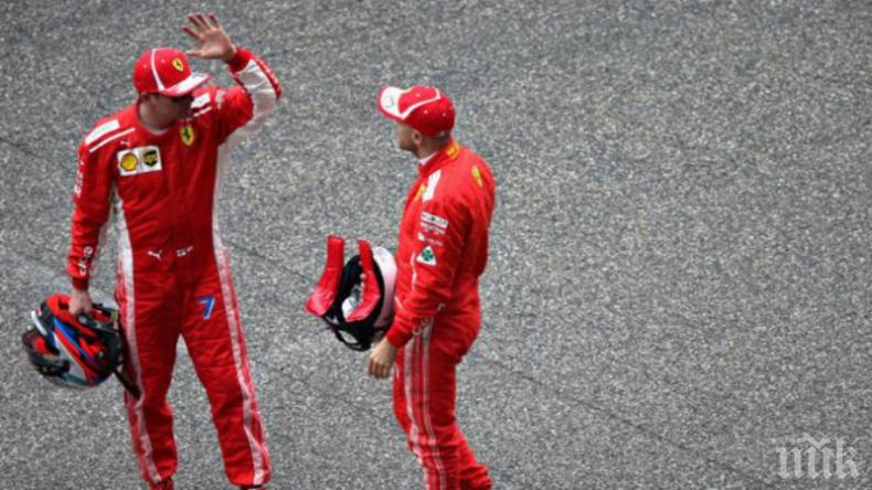 Тежък ултиматум във Формула 1! Ферари...