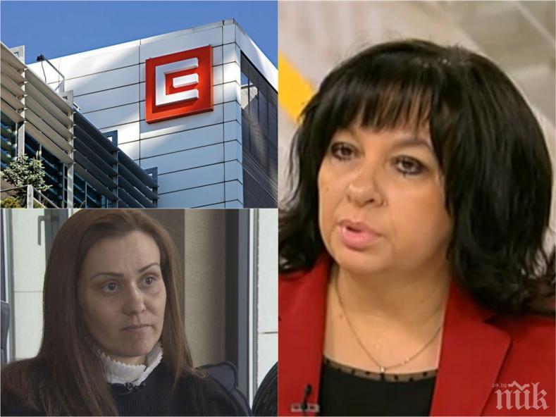 Теменужка Петкова: Не вярвам, че Гинка Върбакова ще управлява процеса на енергийното дружество
