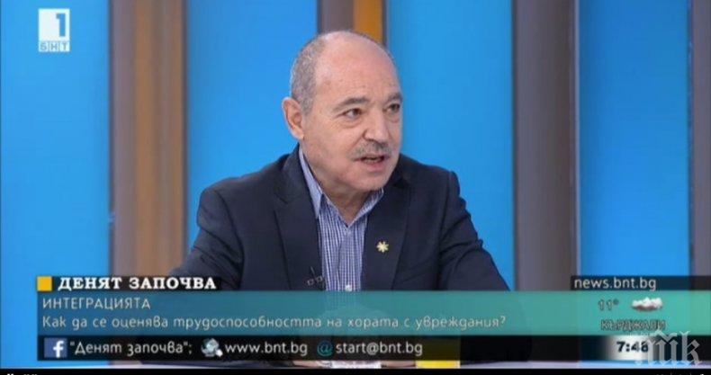 Минчо Коралски: След два месеца ТЕЛК ще работи по нов начин