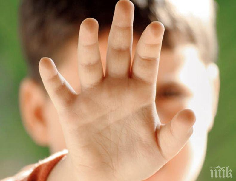 Ужасът не спира! Пореден побой над дете в социален дом