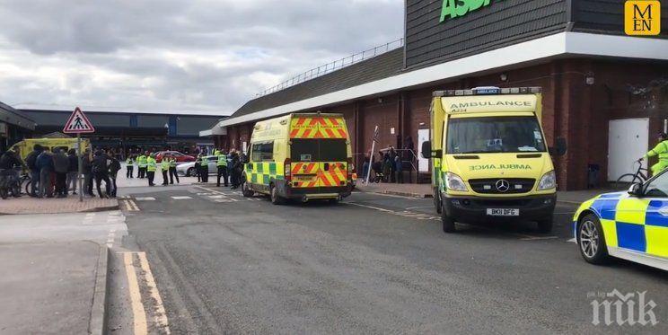 ОТ ПОСЛЕДНИТЕ МИНУТИ! Кола се вряза в пешеходци в Манчестър, шестима са ранени